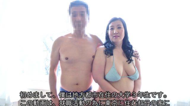 BBW HUGE ASS Asian best clips at 116307